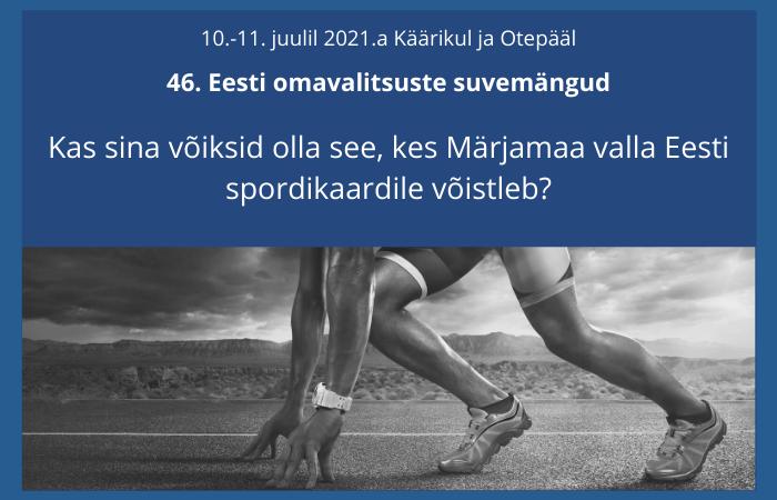 Märjamaa Valla Spordikeskus Eesti omavalitsuste suvemängud